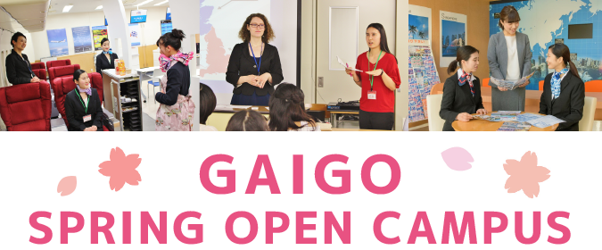 GAIGO SPRING OPEN CAMPUS